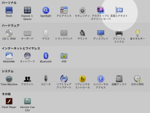 スクリーンショット(2015-08-07 14.09.22)