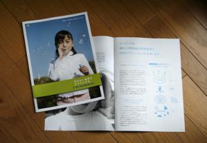 製造業カタログ