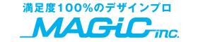 会社案内・パンフレットのデザインなら横浜市青葉区のデザイン会社、デザインスペースマジック
